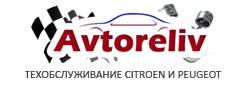 Citroen-Peugeot